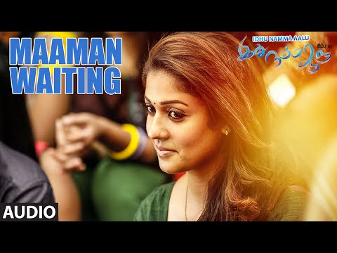 Maaman Waiting From Idhu Namma Aalu