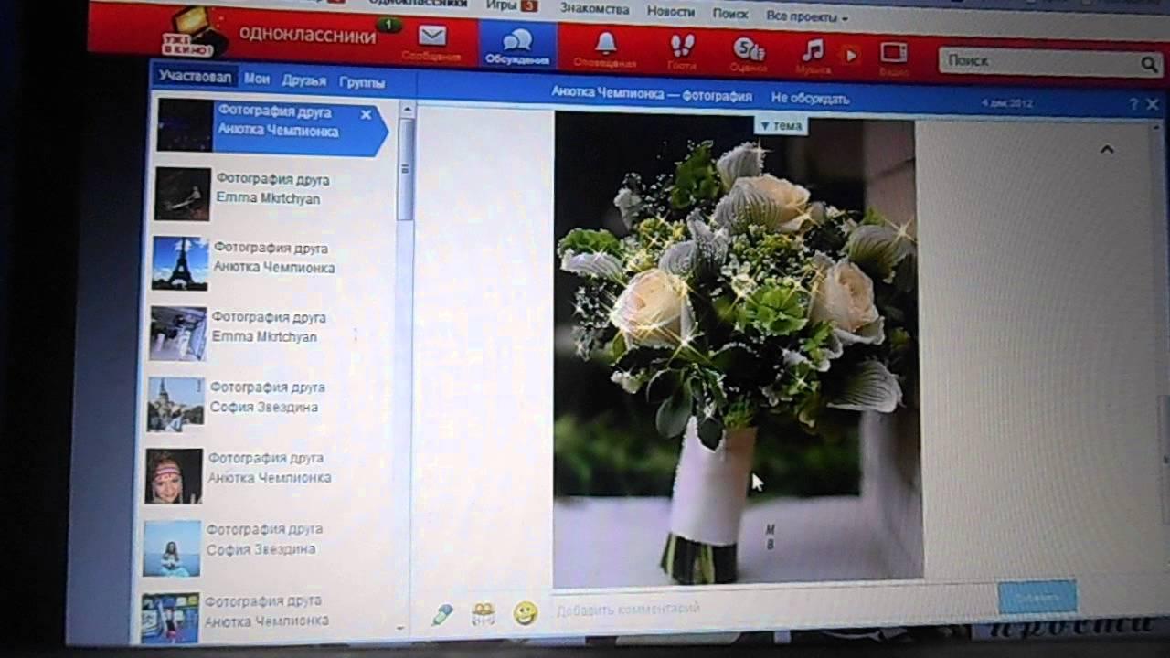 Как отправить открытку другу ...: www.youtube.com/watch?v=NAcvBR8onH0