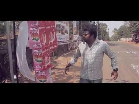പെണ്ണ് കാണാന് പോയ കഥ -Best Malayalam Comedy Short Film 2014