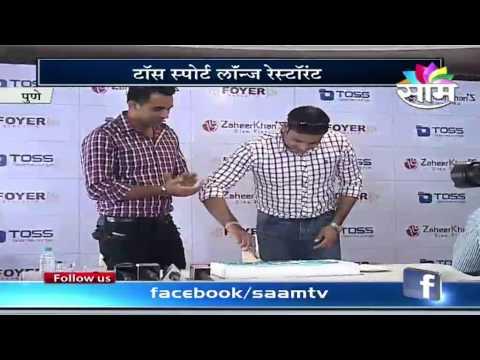 VVS Laxman  inaugurates Zaheer Khan's resturant at Pune