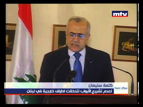 Press Conference - President Michel Sleiman - 07-12-2013