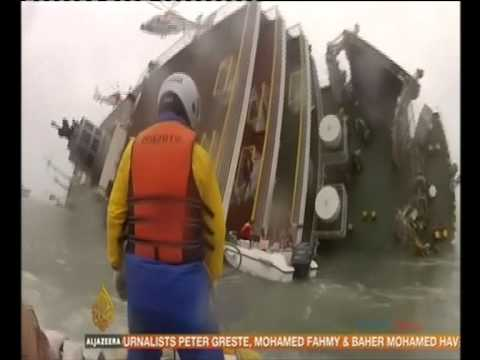South Korea: Coastguard break-up after ferry disaster