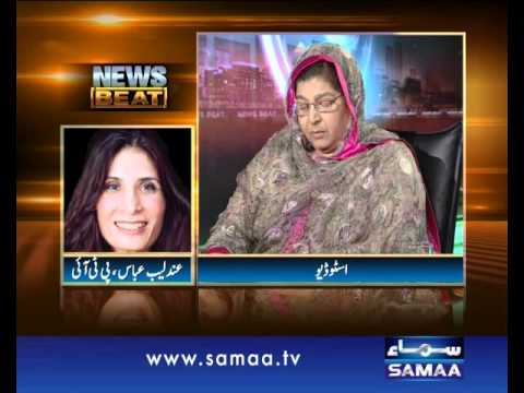 News Beat, Pervaiz Musharraf ghadari case, NATO, Nov 17, 2013