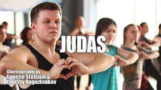 Lady Gaga / Judas / Original Choreography