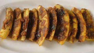 Raw Banana Fritters ..