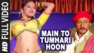 Main To Tumhari Hoon - Sangeet Video Song