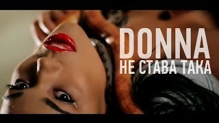 Donna - Не Става Така [Official HD Video]