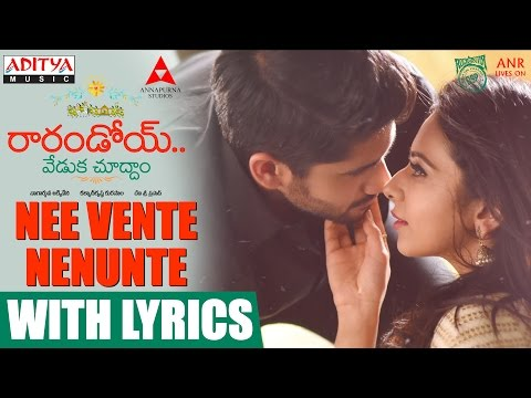 Nee-Vente-Nenunte-Song-With-Lyrics