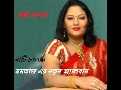 Momtaj bissed ar song from sylhet