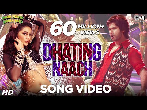 Dhating Naach