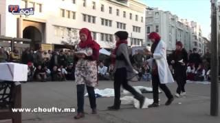 بالفيديو.. في اليوم العالمي للمرأة الأساتذة المتدربون يُحولون ساحة ماريشال إلى مسرحية |