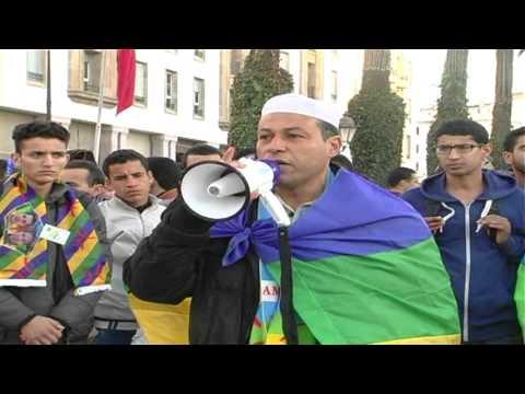 حفل تخليد السنة الأمازيغية 2966 أمام البرلمان