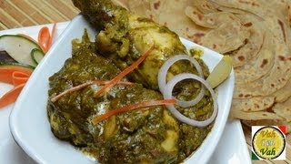 Chicken In Silky Spinach Curry..