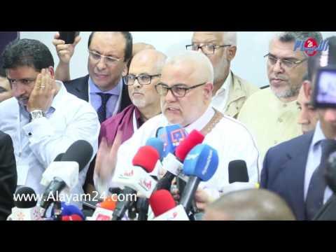 بنكيران في أول تصريح له بعد إعلان فوز البيجيدي