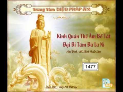 Kinh Quán Thế Âm Bồ Tát Đại Bi Tâm Đà La Ni - DieuPhapAm.Net.mp4 - Phật Pháp Vô Biên