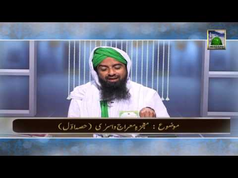 Trailer - Faizan e Faizan e Qaseeda Burda Shareef Ep#67 - Friday at 5 30pm (PST)