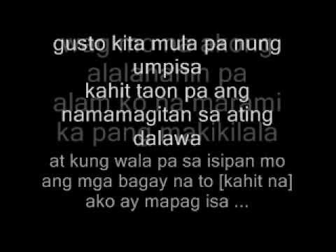 Langit Lang (JE Beats) by Curse One, Aphryl, Lux, Kejs & Vlync Breezy - LYRICS FULL VERSION
