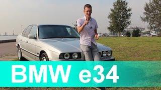 BMW 520 e34 Костя Академег (akademeg)
