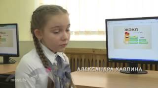 Липецкие школьники спасли семью Лазаревых от разорения