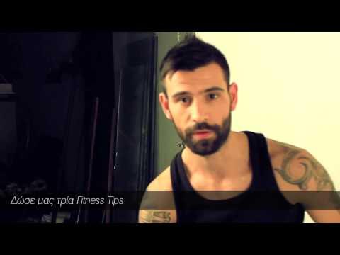 Men's Health Δεκεμβρίου 2013 - Μιχάλης Μουρούτσος