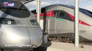 فيديو حصري من داخل محطة TGV بطنجة..شوفو عن قرب القطارات فائقة السرعة | خارج البلاطو