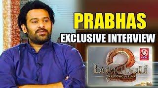 Baahubali Prabhas Exclusive Interview