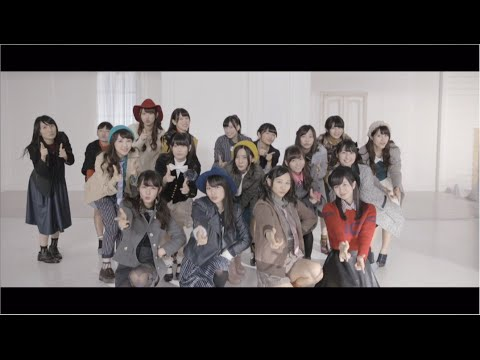 2014/12/10 on sale 16th.Single DA DA マシンガン MV(special edit ver.)