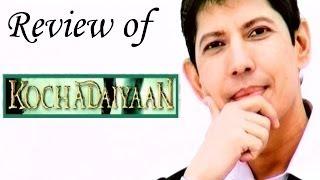 Kochadaiyaan Full Movie Review