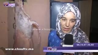 بالفيديو.. مغربية محكورة هي وولادها شوفو كيفاش دوزات العيد-0654075680 | حالة خاصة