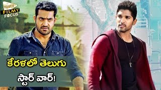 Jr NTR to compete with Allu Arjun for stardom in Malayalam