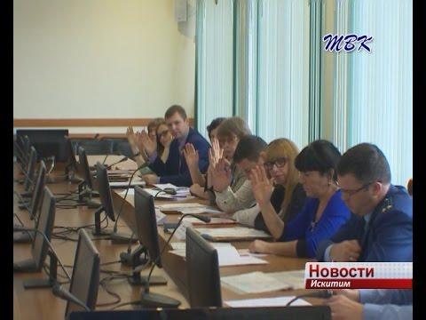 Комиссия по делам несовершеннолетних в Искитиме рассмотрела персональные дела по административным правонарушениям