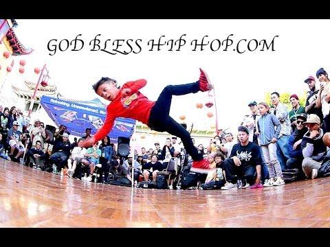 SHARE THIS AMAZING KIDS BATTLE   Bboy Drew vs Bgirl Goldi Rox   Beat Swap Meet 2013