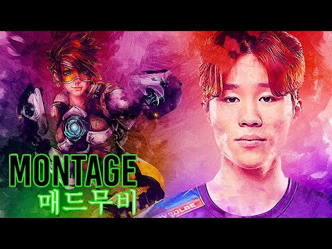 Saebyeolbe Best Tracer in the League | Overwatch Montage