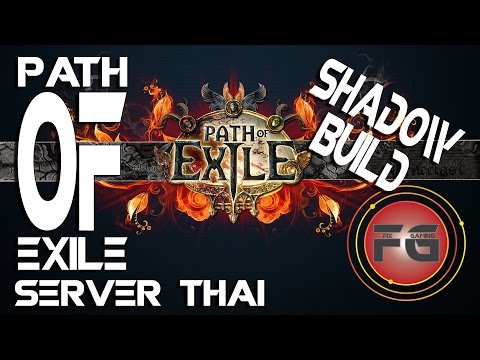 [ Path of exile Thai ] แนวทางเล่น Shadow Flicker Strike CI Build By FixGaming | FixGamingTH