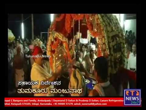 Koti - Chennaya Series Episode 2 | Tulunadu News