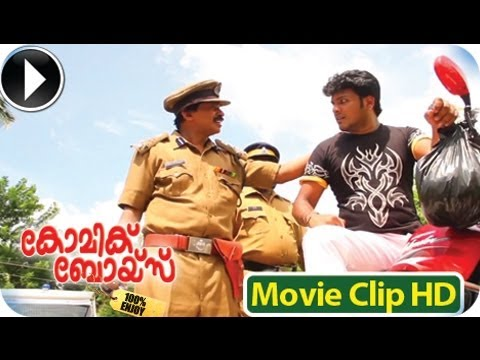 Malayalam Comedy Team - Comic Boys West Own Cowntry - Santhosh Pandit Super Comedy Scene 6