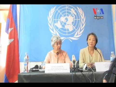 UN Rights Official Says Freedoms Have Worsened