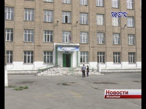 Ремонт школы № 2 г. Искитима выполнен на 70%