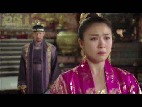 Empress Ki Trailer