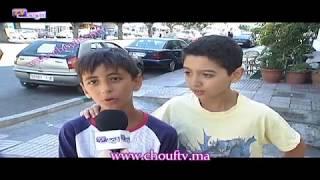 طفل له رأي مثير عن القضاء المغربي | بــووز