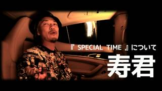 SCORPION - Special Time (feat. 寿君)