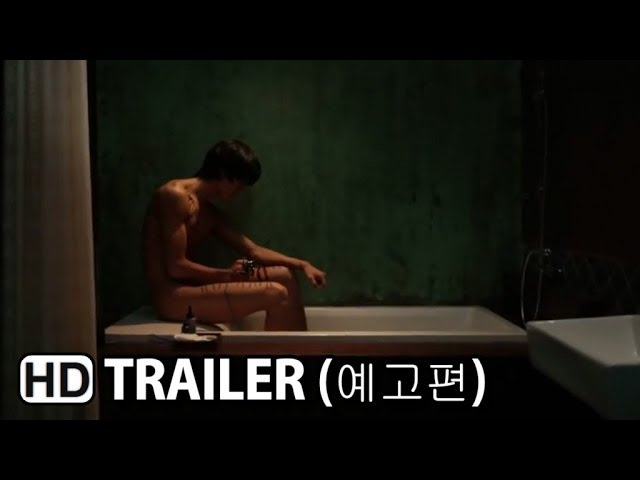 몬스터 메인 예고편 Monsters Official Trailer (2014) HD