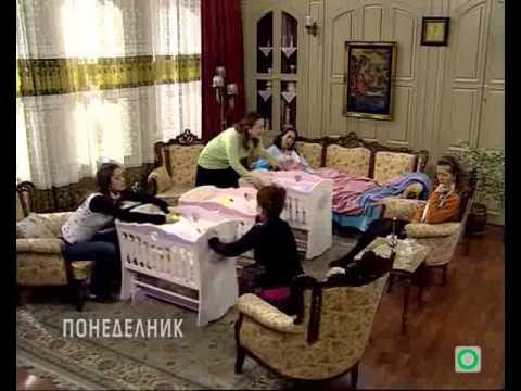 Zet doma zet turska serija phim video clip for Divan zet serija
