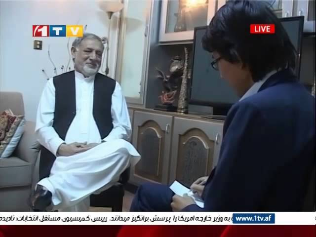 1TV Afghanistan Pashto news 12.07.2014