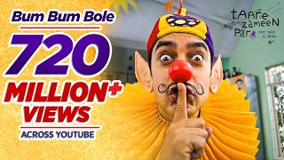 Bum Bum Bole (Full Song) Film Taare Zameen Par