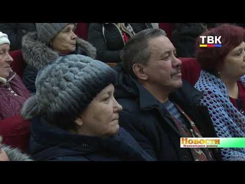 Газифицировать свои дома в этом году готовятся жители п. Листвянский