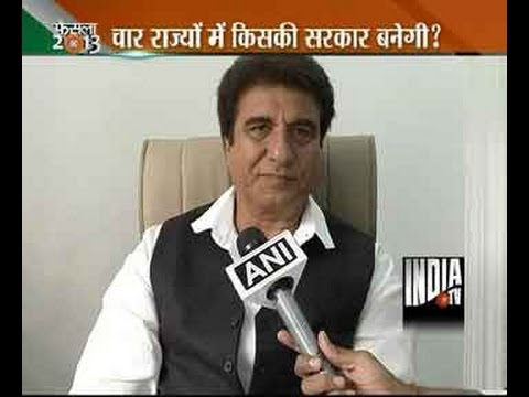 Assembly Elections: Raj Babbar doubts Congress's victory