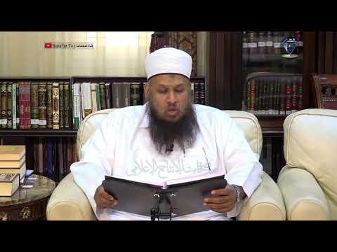 شرح كتاب درة البيان في أصول الإيمان (21) د. محمد يسري