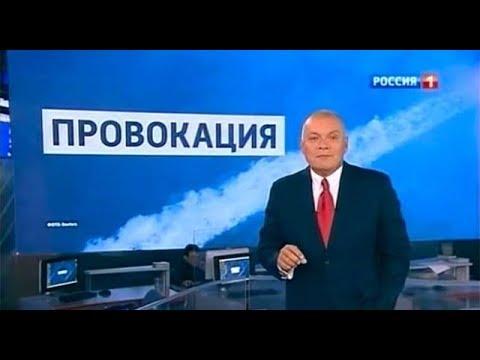 """Телеканал """"Россия"""" пробил дно?"""
