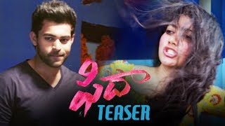 Fidaa-Movie-Teaser
